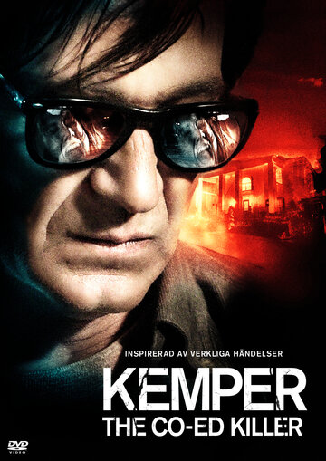 Кемпер
