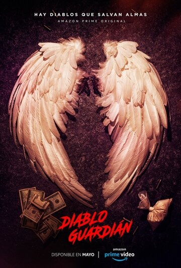 Страж Дьявола / Diablo Guardián. 2018г.