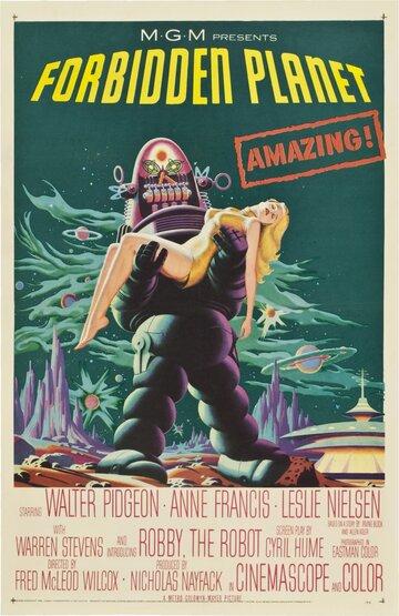 Запретная планета 1956