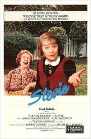 Стиви (1978)