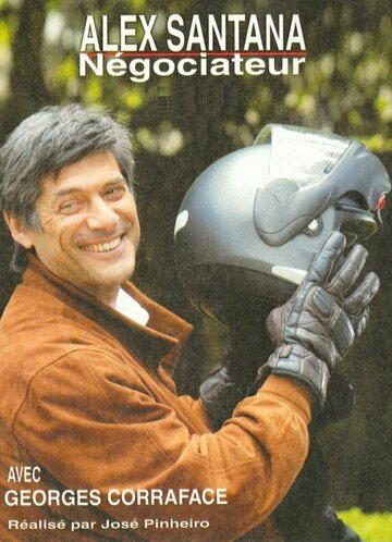 Алекс Сантана, переговорщик (2002)
