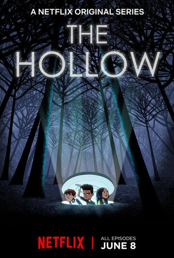 Лощина / The Hollow. 2018г.