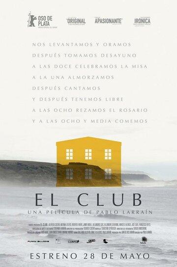 Клуб (2015) полный фильм онлайн