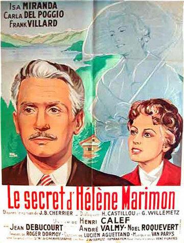 Тайна Элен Маримон (1954)