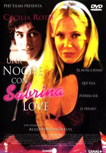 Ночь любви 2000 | МоеКино
