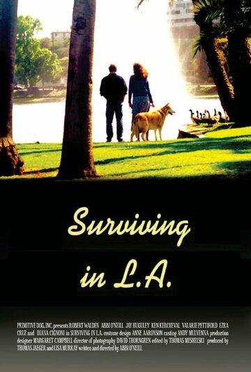 Выживание в Лос-Анджелесе (2016) полный фильм