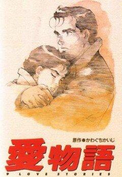 Девять историй о любви (1991) полный фильм