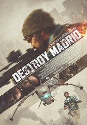 Уничтожить Мадрид