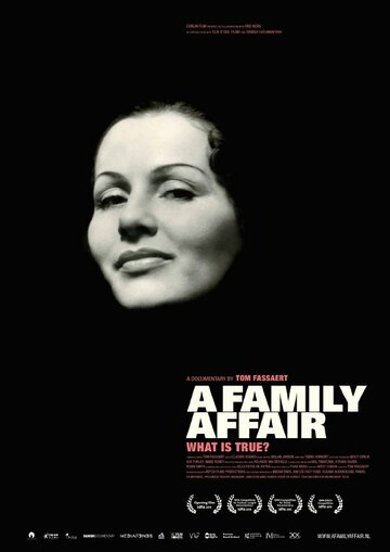 Семейное дело (2015) полный фильм