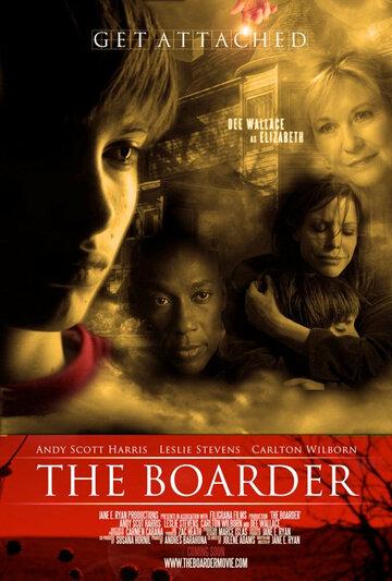 Нахлебник (2012) — отзывы и рейтинг фильма