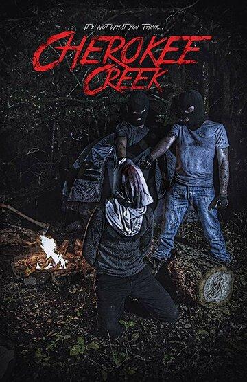 Чироки Крик / Cherokee Creek. 2018г.