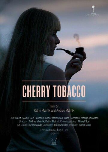 Вишневый табак 2014