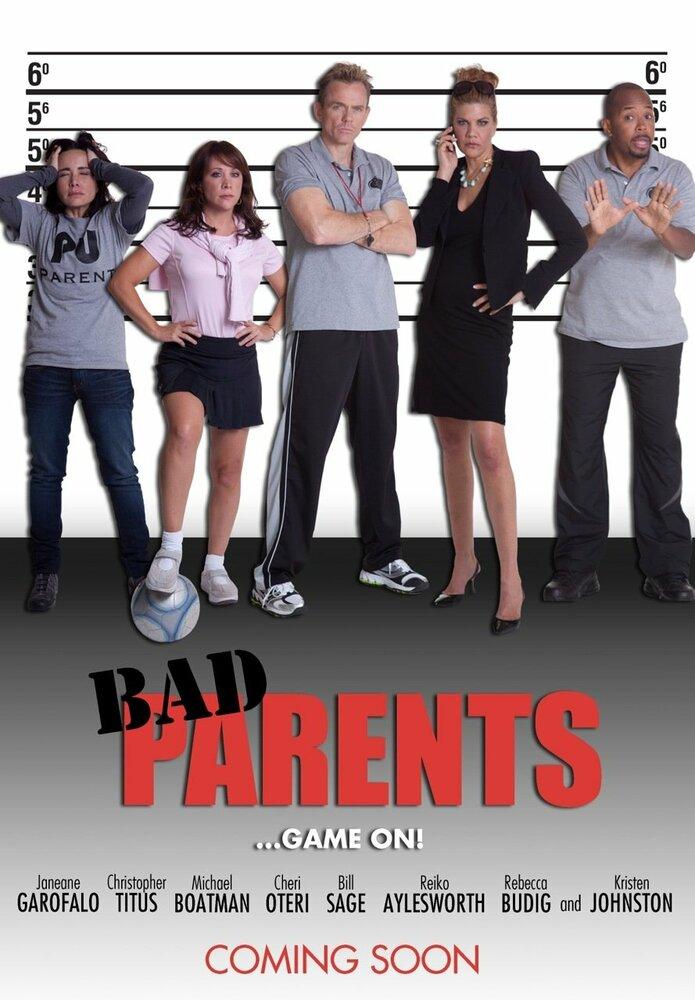 Плохие родители (2013) смотреть онлайн