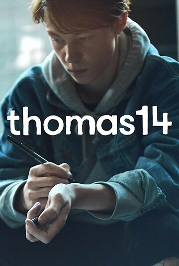 Томас 14 (2018)