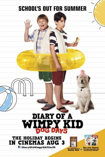 Дневник слабака 3 (Diary of a Wimpy Kid: Dog Days)