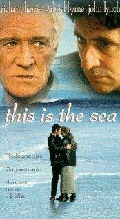 Это море