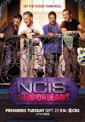 Морская полиция: Новый Орлеан 5 сезон 7 серия