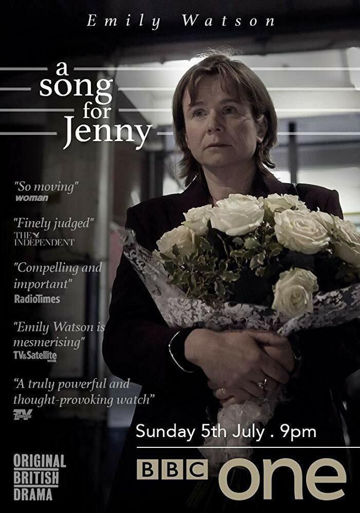 Песня для Дженни (ТВ)
