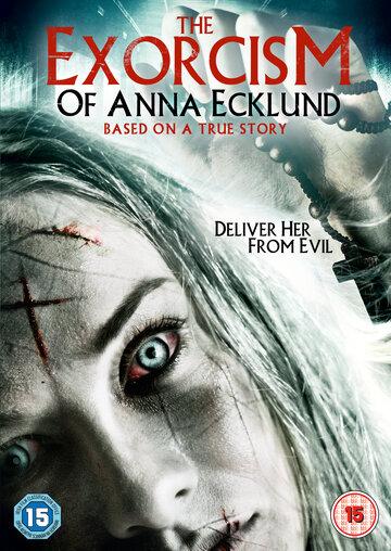 Экзорцизм Анны Экланд полный фильм смотреть онлайн