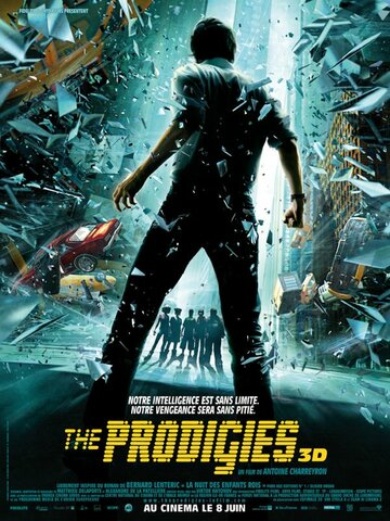 ����������� (The Prodigies)