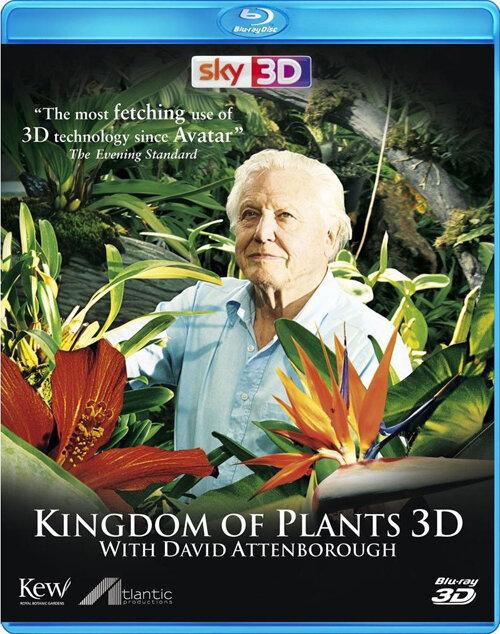 В королевстве растений с Дэвидом Аттенборо