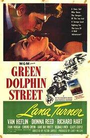 Улица Грин Долфин (1947)