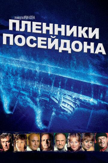 Кино Последний Москаль. Судный День