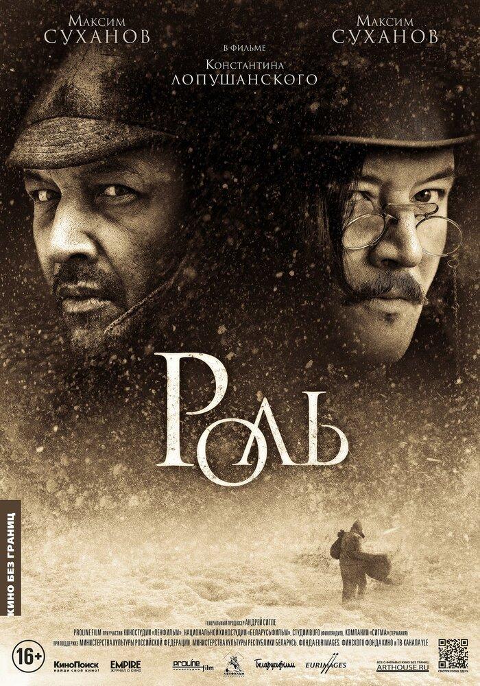 исторические фильмы смотреть онлайн безплатно: