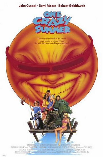 ���� �������� ���� (One Crazy Summer)