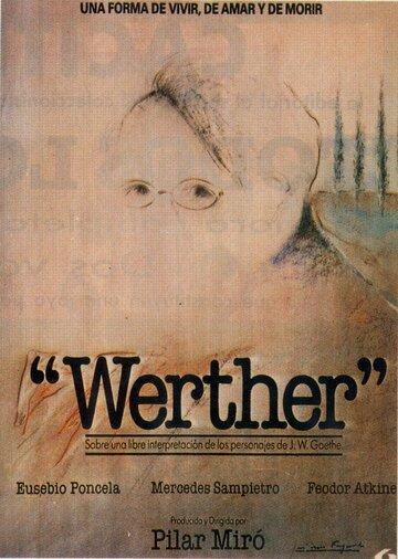 Вертер (1986)
