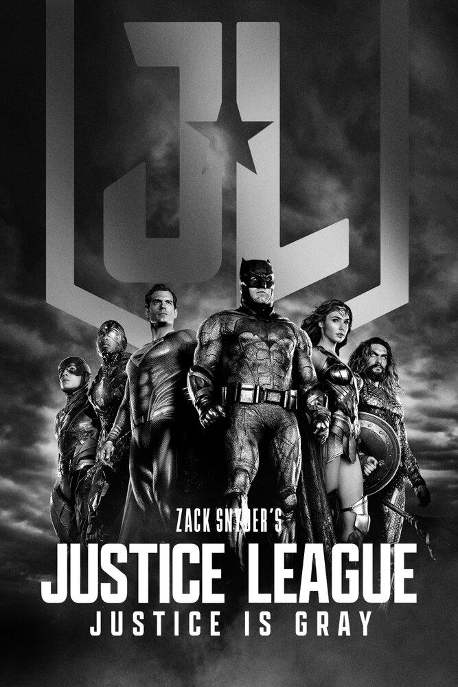 Постер Лига справедливости Зака Снайдера: Черно-белая версия