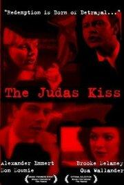 The Judas Kiss (2017) смотреть онлайн в хорошем качестве