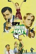 Шпион в зеленой шляпе (1967)