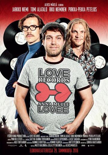 Лейбл звукозаписи 'Love Records' (2016) полный фильм