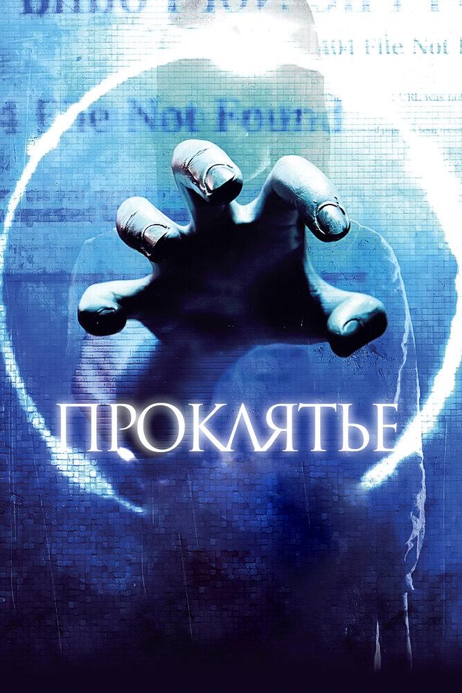 http://www.kinopoisk.ru/images/film_big/677539.jpg