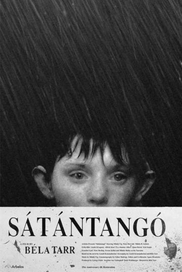 ����������� ����� (Sátántangó)