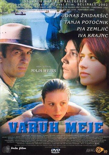 Страж границы (2002) полный фильм