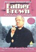 Рассказы о патере Брауне (сериал, 1 сезон) (1974) — отзывы и рейтинг фильма