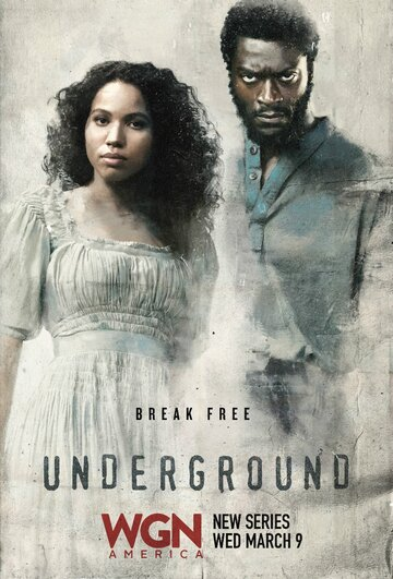 �������� (Underground)