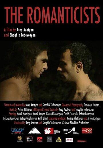 Кино Нас никогда не разлучить: Нерассказанная история INXS