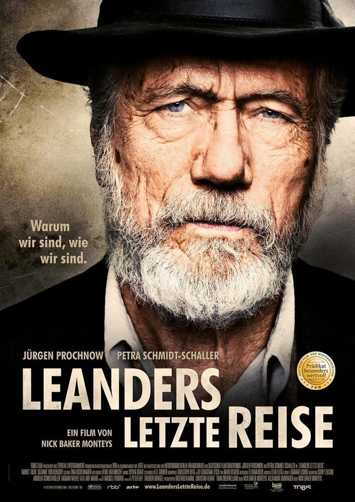 Последнее путешествие Леандера (2017)