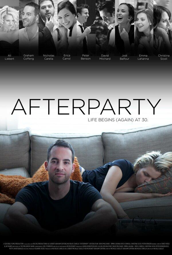 После Вечеринки