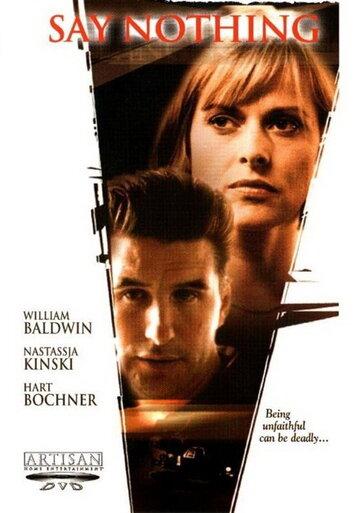 Ни слова больше (2001) — отзывы и рейтинг фильма