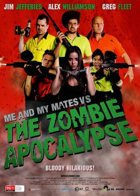 Фильмы Я и мои друзья против зомби-апокалипсиса смотреть онлайн