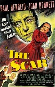 Бессмысленный триумф (1948)