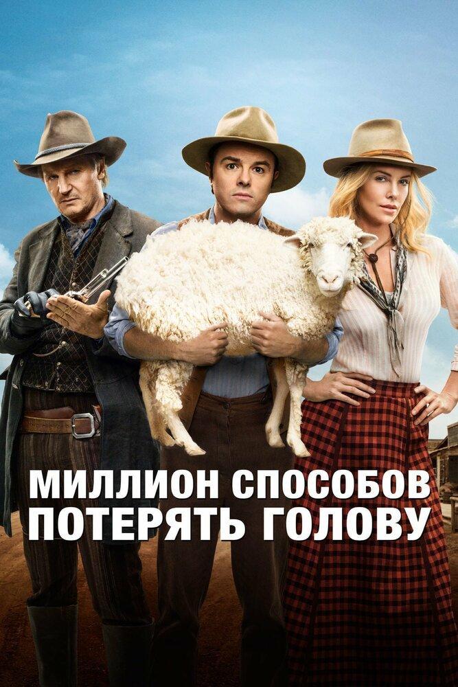 «Тв 1000-русское Кино Программа Передач На Сегодня» — 2012