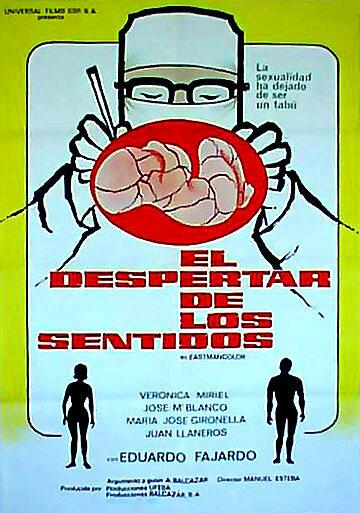 Пробуждение чувств (1977)