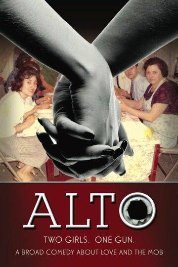 Фильм Alto