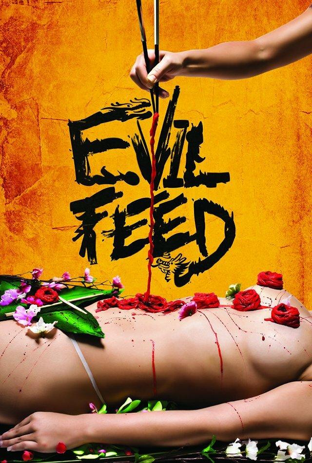Фильмы Злая еда смотреть онлайн