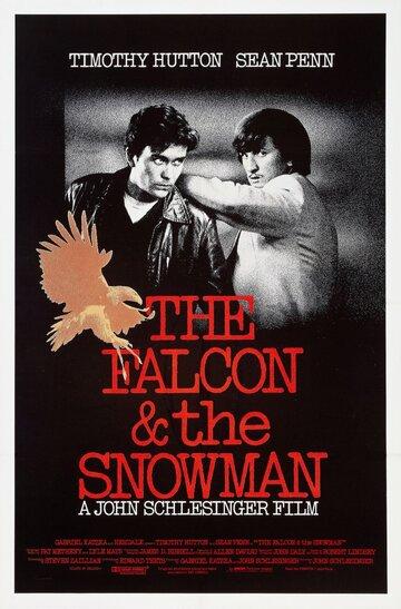Агенты Сокол и Снеговик смотреть онлайн
